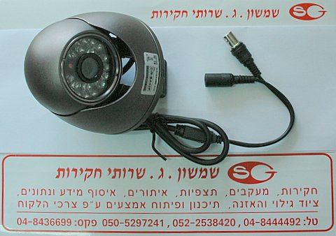 מצלמת לדים פנימית